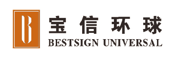 GUANGDONG  BESTSIGN UNIVERSAL HOME FURNISHING LTD.